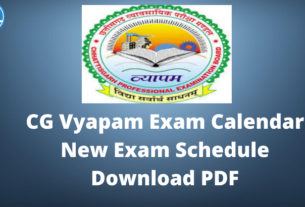 CG Vyapam Calendar PDF