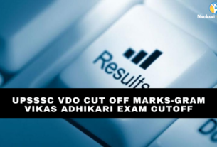UPSSSC VDO Cut Off Marks